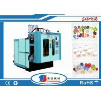 Wholesale 11KW Extrusion Motor PP Blow Moulding Machine For 350ML Medical Bottle from china suppliers