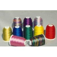 Wholesale Variegated Polyester Embroidery Thread from china suppliers