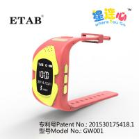 Quality Hottest selling Kids GPS tracking smart watch with patents_GW001 for sale