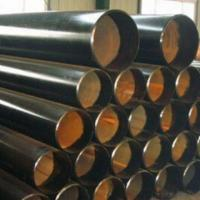 Wholesale Ukraine Seamless Pipe from china suppliers