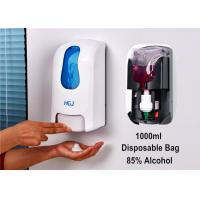 Wholesale 1 Liter Patent design adjustable dose ADA compliant foam soap dispenser with big window from china suppliers