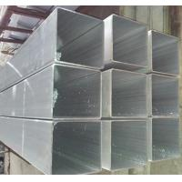 Wholesale Quality Extrusion Aluminum Square Tubing Hollow Profiles from china suppliers