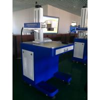 Wholesale 30w fiber laser marking machine for metal and non-metal materials from china suppliers