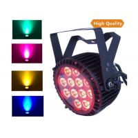 Buy cheap RGBWYP 216W DJ Stage Lights 12PCS Master Slave Stage Lighting from wholesalers