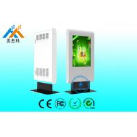 """Wholesale 42"""" 1080P Waterproof Outdoor Digital Signage High Brightness for Business from china suppliers"""