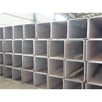 Wholesale Seamless ERW Carbon Steel Square Aluminum Pipe For Construction from china suppliers