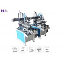 Wholesale PET PVC Cylinder Making Machine Ultrasonic 45-200 MM With PLC Controller from china suppliers