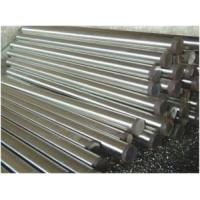 Wholesale ASTM 201/202 Stainless Steel Round Bar from china suppliers