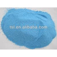 Quality High Foam Laundry Detergent Powder for sale
