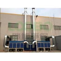Wholesale Filter unit for fumes of welding with the capacity for connect multiple arms from china suppliers