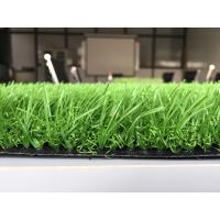 Buy cheap Residential Plastic Garden Artificial Grass Turf Home Decorative Grass from wholesalers