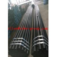 Wholesale API 5L line pipe from china suppliers