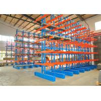 Wholesale RAL 5015 Color Cantilever Storage Racks For Storage Powder Coated Finish from china suppliers