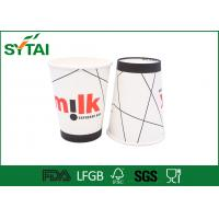 Wholesale Biodegradable Customized Printing Single Wall Paper Cups For Hot Drinking from china suppliers