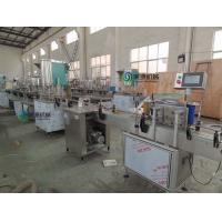 Wholesale Condiment Full Automatic Shrink Sleeve Labeling Machine Electric  20000bph from china suppliers