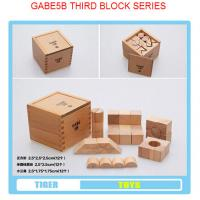 Wholesale pre school professional froebel gifts wooden educational toys froebel GABE5B Third Block S from china suppliers