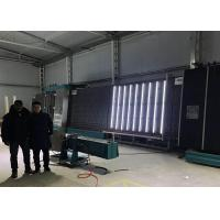 Multi Function Insulating Glass Production Line Flat Press 450×280 Size