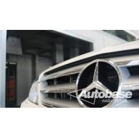Wholesale benz car wash systems in autobase from china suppliers