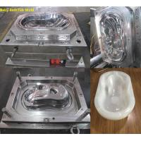 Quality china mould maker plastic mold for baby bathtub for sale