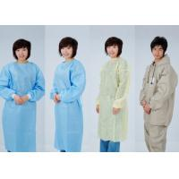 Buy cheap Scrub Suit from wholesalers