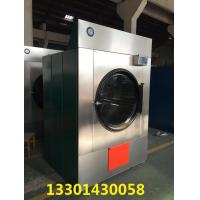 Wholesale Jeans drying machine 100kg from china suppliers