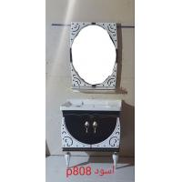 Wholesale New Modern Floor Mounted PVC Bathroom Washbasin Cabinet With Painting ISO Standard from china suppliers
