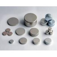 Wholesale Neodymium Rare Earth Metal Magnets Disk with Epoxy Coating from china suppliers