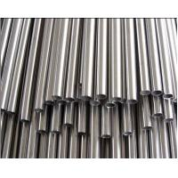 Wholesale Hydraulic Cold Rolled Seamless Mechanical Tube , 310S Stainless Steel Gas Pipe from china suppliers