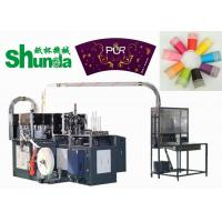 Wholesale Coffee Paper Cup Production Machine Mitsubishi PLC With Auto Lubrication from china suppliers