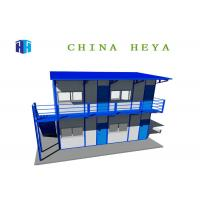 Buy cheap Two Story Manufactured Homes Temporary Metal Buildings With Short Construction Time from wholesalers