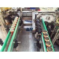 Wholesale Electric Driven 2 In 1 Monoblock Aluminum / Tin Can Filling Line With 12 Filling Heads from china suppliers