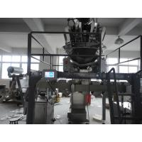 Wholesale 304 Stainless Steel Rotary Automatic Powder Filling Machine With 45 Bags / Min Speed from china suppliers