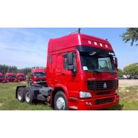 Wholesale Sinotruk Howo 6x4 371hp Prime Mover Tractor Truck With Two Sleepers WD615.47 Engine from china suppliers