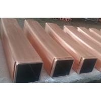 Quality Small Size Copper Mould Tube 60*60,size and  shape Can be customized made in china for export  with low price for sale