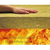 Wholesale Fireproof rock wool slab from china suppliers
