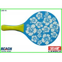 Wholesale Blue Paddle Ball Racket from china suppliers