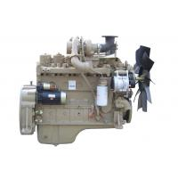 Wholesale 4BTA3.9-G2 Cummings 4 Cylinder Diesel Engine 50kw 62.5kva Rated Speed Rpm 1500 from china suppliers