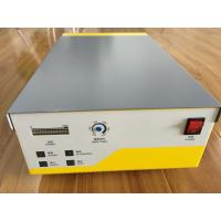 Wholesale 200CPM Cycle Rate Ultrasonic Power Supply Automatic Searching Frequency Digital Generator from china suppliers