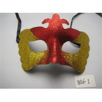 Wholesale Halloween Carnival Masquerade Carnival Glittering Eye Party Mask from china suppliers