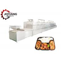 Wholesale Industrial Microwave Box lunch Heating Oven Boxed Meal Fast Food Heating Machine from china suppliers