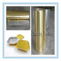 Wholesale 8011 golden aluminium foil from china suppliers