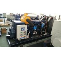 Wholesale 75KW Marine Diesel Generator Double Layer Protection With High Pressure Fuel Pipe from china suppliers