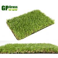 Wholesale Environmental Playground Artificial Grass   from china suppliers