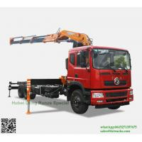 Quality Custermizing SQ240ZB4(12T) at 2 m Knuckle Boom Truck Mounted Crane sale App:8615271357675 for sale