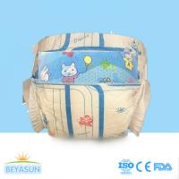 Buy cheap Super soft and high quality diaper / nappies in sale from wholesalers