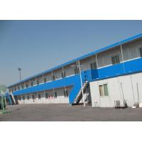Wholesale Portable Prefab Steel Houses Strong Frame With Curved Sandwich Panel Roof from china suppliers