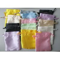 Wholesale Customized Satin Drawstring Toiletries Travel Bag Satin Pouch 10 x 12cm from china suppliers