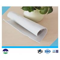 Wholesale PET  Non Woven Geotextile For Separation from china suppliers
