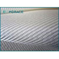 Wholesale Vertical Disc Filter Leaf Filter Cloth Material Alumina / Aluminum Oxide Filter Fabric PP 40 micron from china suppliers