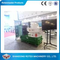 Wholesale Biomass Wood Press Pellet Mill Production Line with CE Certification from china suppliers